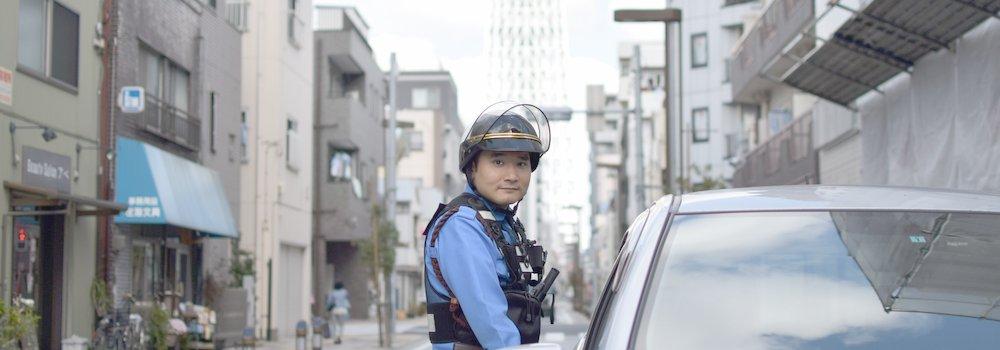 警備の仕事 巡回