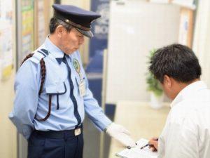 神奈川県横浜市 施設警備 アルク