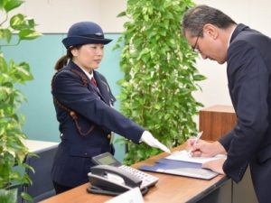 埼玉県 施設警備 女性