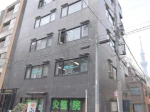 株式会社アルク城東支社